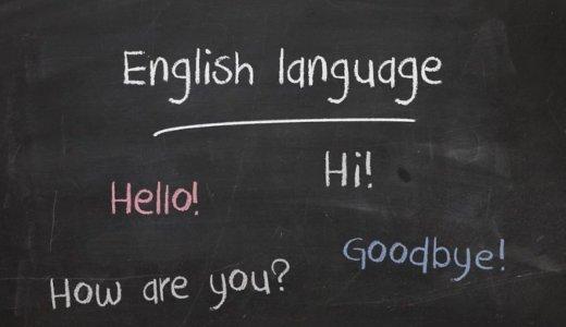公務員で英語を使う仕事は限定的なので勉強する必要は特にありません