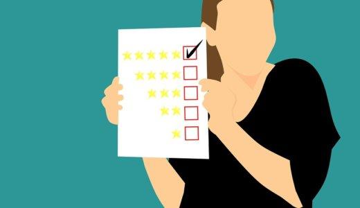 【公務員試験面接対策】事実の意見の違いを理解できるかで合否が決まる