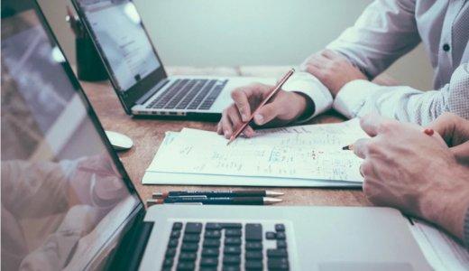現役地方公務員が副業でブログを始めたら最高の人事評価を受け給料とボーナスが上がった話
