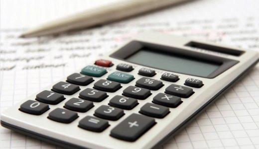 公務員もできる「ふるさと納税制度」のやり方を徹底解説【ばれてもOK】