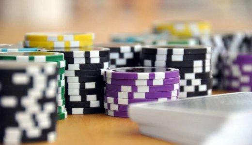 【人生はギャンブルの連続】家、車、生命保険、株式投資は同じ