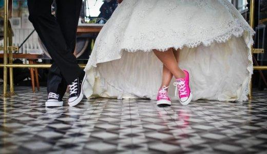 公務員同士の結婚(二馬力)は本当に勝ち組?メリットとデメリットを解説