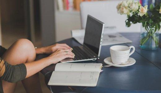 公務員が副業でブログ収入を得ることは禁止?ばれるの?