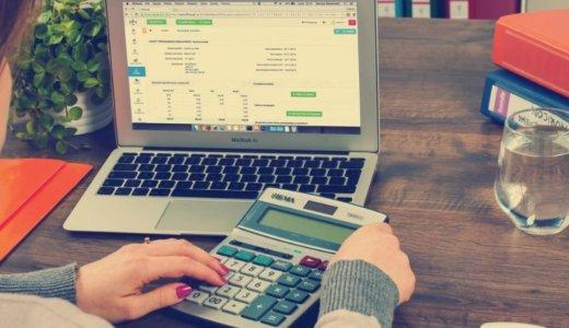 【公務員の節約術】社会保険料の負担を軽くして手取り額を増やす方法