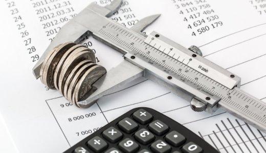 公務員がお金持ちになる方法は「支出を減らす⇒収入を増やす」が効率的