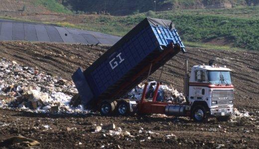 ゴミ収集作業員になるには公務員試験がある?給料や仕事内容を解説