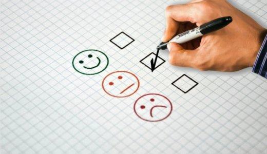 公務員の内定を辞退して後悔…再受験のときに不利になるの?